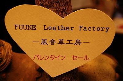 2.7leather 004.jpg