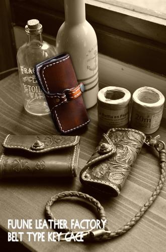 Belt type key cace.jpg