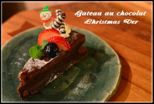 ガトーショコラクリスマス.jpg