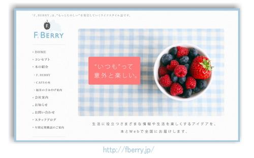 Fberry.jpg
