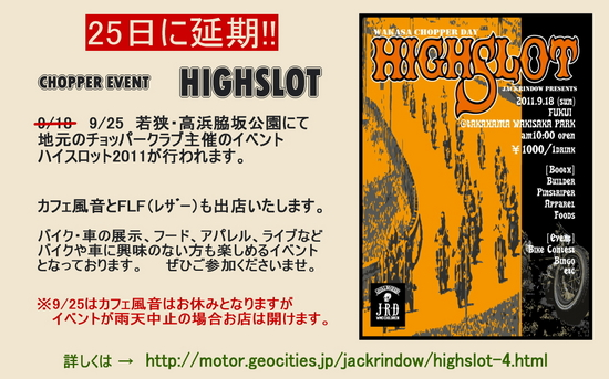 HIGHSLOT2011a.jpg