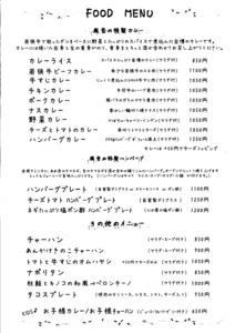 2012秋フード.jpg