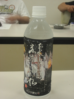 中辻上棟 鵜の瀬水 013.JPG