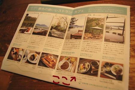 DSC_0009tamukiti.jpg