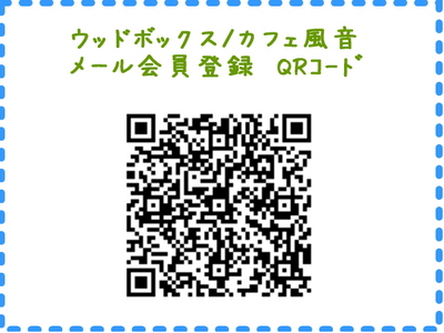 ちゃりぽQRコード.jpg