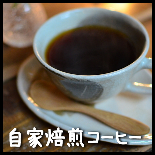 コーヒーJA.jpg