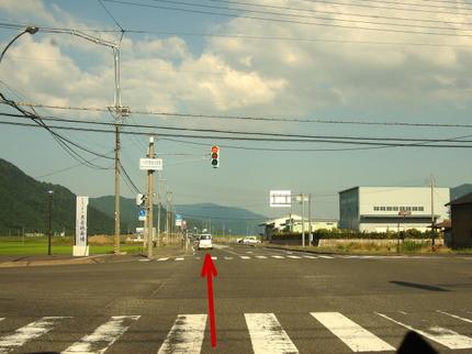 高速開通信号1つ目.jpg