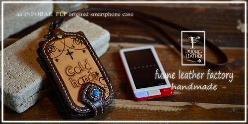 FLFブログロゴ10.jpg