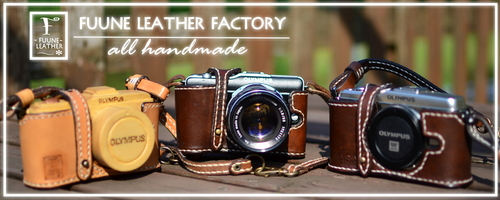 FUUNE LEATHER FACTORY3jpg.jpg