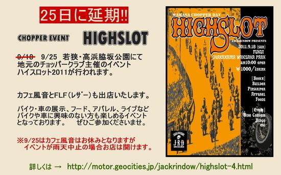 HIGHSLOT2011a.jpg