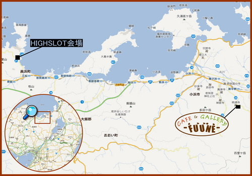 HIGHSLOT地図.jpg