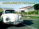 karmonday.JPG